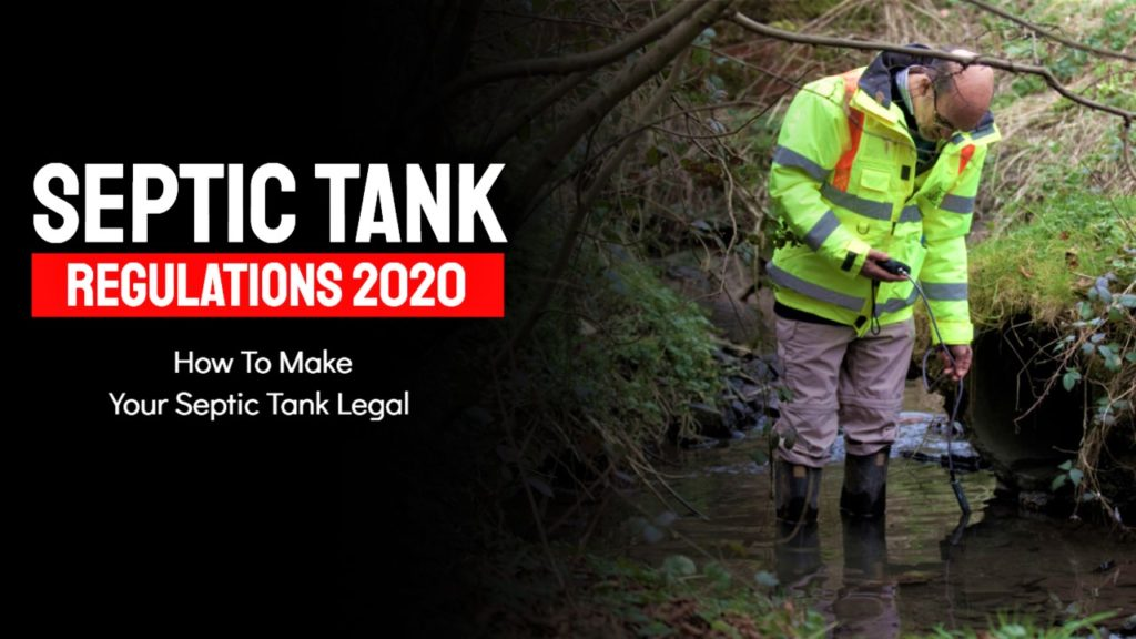 septic tank regulations 2020